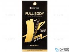 محافظ صفحه نمایش پشت و رو سامسونگ Bestsuit Full Body Protector Samsung Galaxy J5 Pro