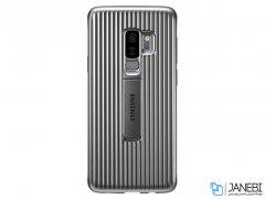 قاب محافظ اصلی سامسونگ اس 9 پلاس Samsung Galaxy S9 Plus Protective Standing Cover