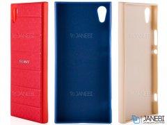 قاب ژله ای طرحدار سونی Sony Xperia XA1 Jelly Case