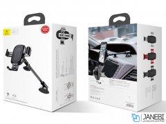 پایه نگهدارنده و شارژ بی سیم داخل خودرو بیسوس Baseus Wireless Charger Gravity Car Mount