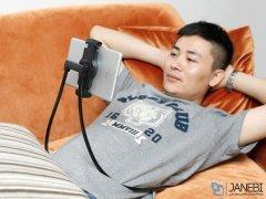 نگهدارنده گوشی و تبلت بیسوس Baseus Necklace Lazy Bracket