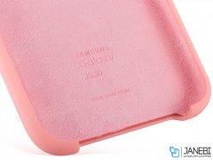 قاب محافظ سیلیکونی سامسونگ Silicone Cover Samsung Galaxy J5 Pro