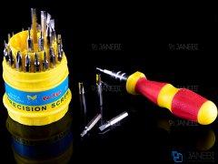 پیچ گوشتی 31 سر یاکسون Yaxun YX-6036 31 Nozzle Screwdriver