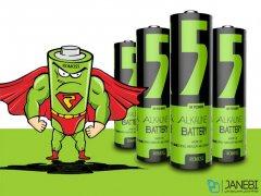 باتری قلمی روموس پک 10 تایی Romoss Alkaline Battery 5M Power