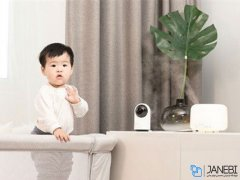 دوربین شیائومی Xiaomi Yi Home Camera 3