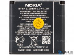 باتری نوکیا مدل Battery nokia BL-6M