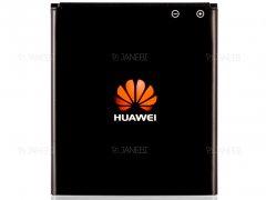 باتری اصلی هواوی Huawei HB5V1 Battery