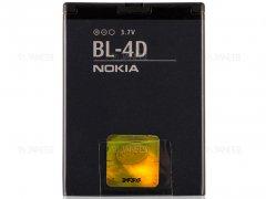 باتری نوکیا مدل Battery Nokia BL-4D