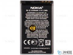 باتری نوکیا مدل Battery Nokia BL-5J
