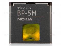 باتری نوکیا مدل Battery Nokia BP-5M