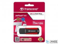 فلش مموری ترنسند Transcend JetFlash JF810 USB 3.0 Flash Memory 8GB