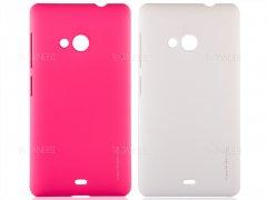 قاب محافظ Microsoft Lumia 535 Seven days-Metallic