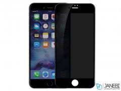 محافظ صفحه نمایش شیشه ای نانو حریم شخصی آیفون Blueo 3D Anti Peep Glass Apple iPhone 7/8