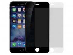 محافظ صفحه نمایش شیشه ای حریم شخصی  Blueo 3D Anti-Peep Glass Apple iPhone 7/8