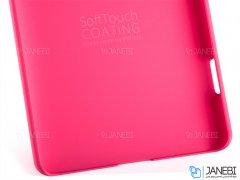 قاب محافظ سون دیز مایکروسافت Seven days Metallic Microsoft Lumia 950 XL