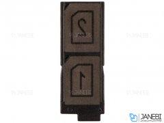 خشاب سیم کارت Z5 Premium
