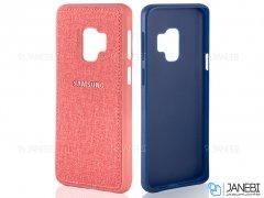 قاب محافظ طرح پارچه ای سامسونگ Protective Cover Samsung Galaxy S9