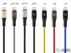 کابل شارژ و انتقال داده لایتنینگ انرژیا Energea Alutough Cable Lightning 1.5M