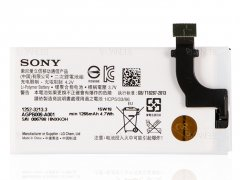باتری اصلی Sony P