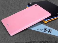 قاب محافظ نیلکین آیپد Nillkin Frosted Shield Case Apple iPad mini