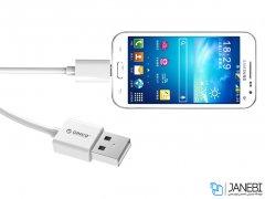 کابل میکرو یو اس بی سریع  Micro USB ADC-20