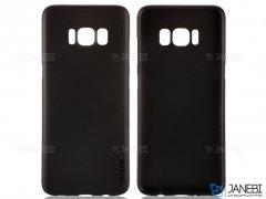 قاب محافظ سامسونگ Memumi Ultra Thin Protection Case Samsung Galaxy S8