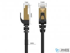 کابل شبکه اوریکو Orico CAT7 LAN Cable PUG-C7 3m