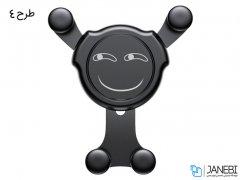 پایه نگهدارنده گوشی بیسوس Baseus Emoticon Gravity Car Mount