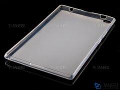 محافظ ژله ای Lenovo Tab 4 8