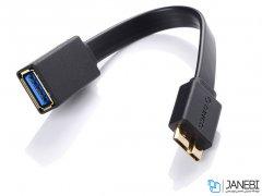 کابل او تی جی اوریکو Orico Micro-B  USB3.0 OTG Flat Cable COF3-15