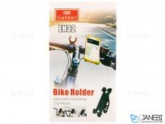 پایه نگهدارنده گوشی مخصوص دوچرخه ارلدام
