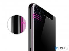 محافظ صفحه نمایش شیشه ای یو وی سامسونگ UV Nano Glass Samsung Galaxy S9 Plus