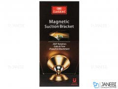 پایه نگهدارنده آهنربایی ارلدام Earldom Magnetic Suction Bracket ET-EH21