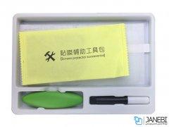 محافظ صفحه نمایش شیشه ای یو وی سامسونگ UV Nano Glass Samsung Galaxy S8