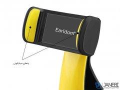 پایه نگهدارنده گوشی ارلدام Earldom Car Holder EH-03