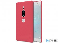 قاب محافظ نیلکین سونی Nillkin Super Frosted Shield Case Sony Xperia XZ2 Premium