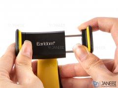 پایه نگهدارنده گوشی ارلدام EH-03