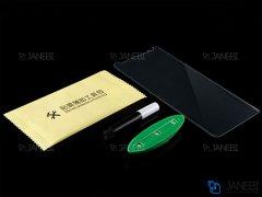 محافظ صفحه نمایش شیشه ای یو وی سامسونگ UV Nano Glass Samsung Galaxy S8 Plus