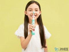 مسواک برقی کودک شیائومی Xiaomi Sonic Electric Children Brush