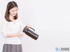 فلاسک شیائومی Xiaomi Viomi Portable Kettle 1.5L