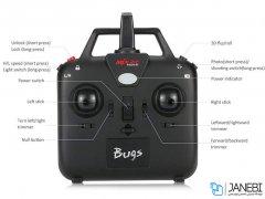 کوادکوپتر ام جی ایکس باگز MJX Bugs 6 Quad Copter