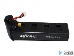 کوادکوپتر ام جی ایکس همراه باتری یدک MJX Bugs 2 W Quad Copter