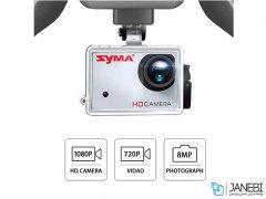 کوادکوپتر سایما SYMA X8HG Quad Copter