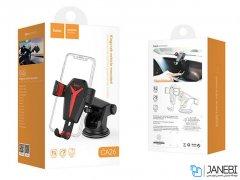 پایه نگهدارنده گوشی هوکو Hoco CA26 Car Holder