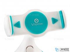 پایه نگهدارنده گوشی و تبلت ویپو Viipow Car Holder HDR-TP06