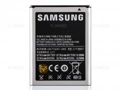 باتری اصلی Samsung Galaxy Note N7000