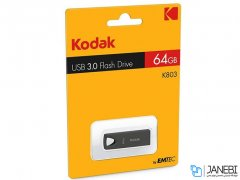 فلش کداک Emtec Kodak K803 USB Flash Memory 64GB