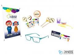 فریم عینک طبی بچگانه ربیت Rabbit R609 - C4 Medical Frame kids