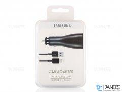 شارژر فندکی سریع سامسونگ با کابل تایپ سی Samsung Fast Charging Dual Car Charger