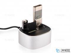 هاب یواس بی و کارتخوان دیتاکی Datakey Combo CH7 Hub USB With Card Reader
